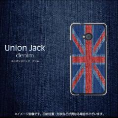 au HTC J One HTL22 ハードケース / カバー【EK890 ユニオンジャック デニム 素材クリア】 UV印刷 (HTC J One/HTL22用)