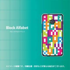 au HTC J One HTL22 ハードケース / カバー【IB916 ブロックアルファベット 素材クリア】 UV印刷 (HTC J One/HTL22用)