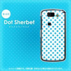 au AQUOS PHONE SL IS15SH ケース / カバー【EK804 ドットシャーベットブルー/素材クリア】 UV印刷 (アクオスフォン/is15sh用
