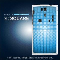 au DIGNO S KYL21 やわらかケース(TPU ソフトケース)【EK836 3Dスクエアブルー/素材ホワイト】 UV印刷 (ディグノ エス/KYL21用)
