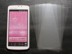 液晶保護シート 超光沢タイプお買得5枚入(簡易パッケージ)【au IS13SH / IS17SH 対応】 (携帯液晶保護シール/液晶保護フィルム/液