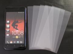 液晶保護シート 超光沢タイプお買得5枚入(簡易パッケージ)【au ISW13HT (HTC J) 対応】 (携帯液晶保護シール/液晶保護フィルム/液