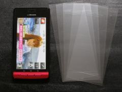 液晶保護シート 超光沢タイプお買得5枚入(簡易パッケージ)【docomo P-02D (LUMIX Phone) 対応】 (携帯液晶保護シール/液晶保護フィ