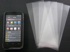 液晶保護シート 超光沢タイプお買得5枚入(簡易パッケージ)【docomo SH-07D (AQUOS PHONE st) 対応】 (携帯液晶保護シール/液晶保護