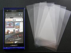 液晶保護シート 超光沢タイプお買得5枚入(簡易パッケージ)【docomo T-02D (REGZA Phone) 対応】 (携帯液晶保護シール/液晶保護フィ