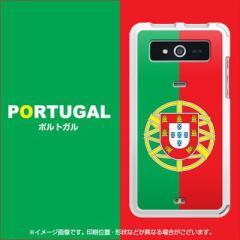 au VEGA PTL21 やわらかケース(TPU ソフトケース)【658 ポルトガル/素材ホワイト】 UV印刷 (ベガ/PTL21用)