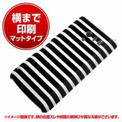 docomo AQUOS PHONE EX SH-04E ハードケース【横まで印刷 330 サイドボーダーブラック マット調】(アクオスフォンEX/S