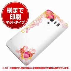 docomo AQUOS PHONE EX SH-04E ハードケース【横まで印刷 422 ゴージャスハートフレーム マット調】(アクオスフォンEX