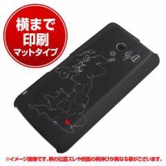 docomo AQUOS PHONE EX SH-04E ハードケース【横まで印刷 684 MAP ロンドン マット調】(アクオスフォンEX/SH04E用)