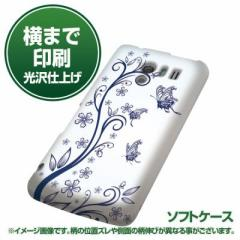 docomo AQUOS PHONE EX SH-04E【TPU横まで印刷 206 おとぎの国の蝶 光沢仕上げ】ソフトケース(アクオスフォンEX/SH04E用)