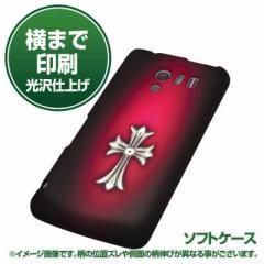 docomo AQUOS PHONE EX SH-04E【TPU横まで印刷 249 クロスレッド 光沢仕上げ】ソフトケース(アクオスフォンEX/SH04E用)