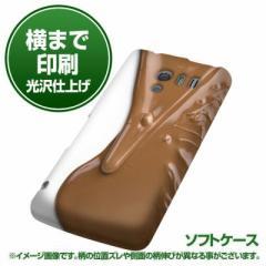 docomo AQUOS PHONE EX SH-04E【TPU横まで印刷 452 ミルクチョコ 光沢仕上げ】ソフトケース(アクオスフォンEX/SH04E用)