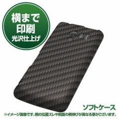 docomo AQUOS PHONE EX SH-04E【TPU横まで印刷 461 カーボン 光沢仕上げ】ソフトケース(アクオスフォンEX/SH04E用)