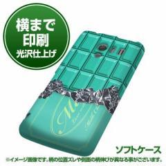 docomo AQUOS PHONE EX SH-04E【TPU横まで印刷 554 板チョコ-ミント 光沢仕上げ】ソフトケース(アクオスフォンEX/SH04E用)