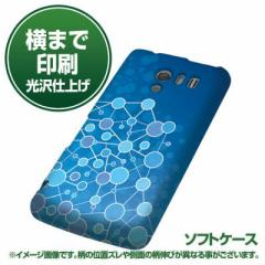 docomo AQUOS PHONE EX SH-04E【TPU横まで印刷 729 プリミティブ 光沢仕上げ】ソフトケース(アクオスフォンEX/SH04E用)
