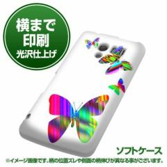 docomo AQUOS PHONE EX SH-04E【TPU横まで印刷 1180 レインボーバタフライ 光沢仕上げ】ソフトケース(アクオスフォンEX/SH04E用)