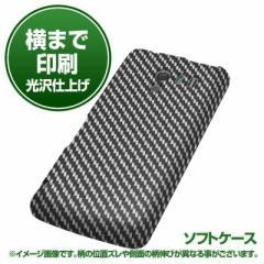 docomo AQUOS PHONE EX SH-04E【TPU横まで印刷 EK877 ブラックカーボン 光沢仕上げ】ソフトケース(アクオスフォンEX/SH04E用)