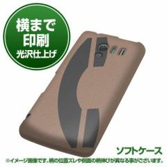 docomo AQUOS PHONE EX SH-04E【TPU横まで印刷 IB925 でんわ 光沢仕上げ】ソフトケース(アクオスフォンEX/SH04E用)