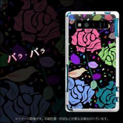 AQUOS PHONE SERIE SHL21 TPU ソフトケース / やわらかカバー【1173 バラ・バラ 素材ホワイト】 UV印刷 (アクオスフォンSERIE/SHL21用)