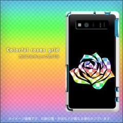 AQUOS PHONE SERIE SHL21 TPU ソフトケース / やわらかカバー【1190 カラフルチェックのバラ 素材ホワイト】 UV印刷 (アクオスフォンSER