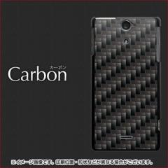 au Xperia VL SOL21 ケース / カバー【461 カーボン/素材ブラック】(エクスペリア VL/SOL21用)