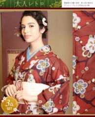 【送料無料】レトロ 変わり織り浴衣 真っ赤に染まるアンティークレトロのはんなり桜(d5296)