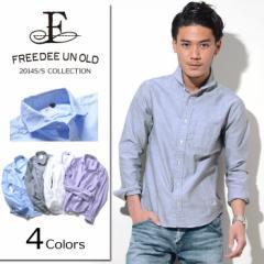 SALE FREEDEE UN OLD【フリーディー】ワイドカラーOXシャツ/全4色(ブラック/パープル/サックス/ホワイト) メンズ
