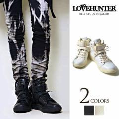 LOVE HUNTER【ラブハンター】ベルト スタッズ スニーカー /全2色(ブラック/ホワイト) メンズ