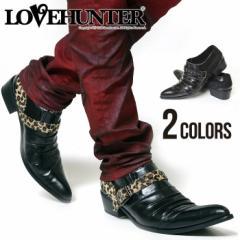 LOVE HUNTER【ラブハンター】ポインテッドトゥドレープスリッポン シューズ /全2色(ブラック/レオパード(ヒョウ)) メンズ
