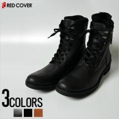 [送料無料]RED COVER【レッドカバー】レースアップジップブーツ/全3色【*】メンズ