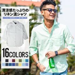 [送料無料]VICCI【ビッチ】綿麻 7分袖 シャツ /全...