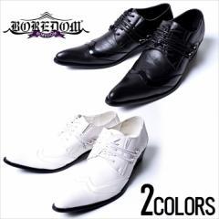 BOREDOM【ボアダム】ウイングチップロングノーズ シューズ /全2色[ブラック/ホワイト]【*】メンズ