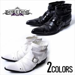 BOREDOM【ボアダム】クロス ベルト ショートドレープブーツ/全2色【*】(ブラック/ホワイト) メンズ