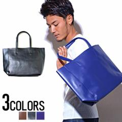 SALE TWO FACED MAKE【トゥーフェイスメイク】リアルレザー トートバッグ /全3色(ブラック/ブラウン/ブルー) メンズ