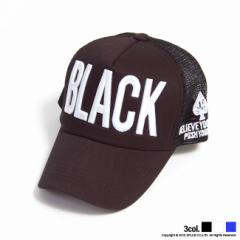 [SALE]Diavlo【ディアブロ】BLACKメッシュキャップ/全3色(ブラック/ブラック×ホワイト/ネイビー) trend_d メンズ ビター系