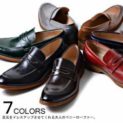 DEDES【デデス】木目調軽量ソールペニー ローファー /全7色 メンズ