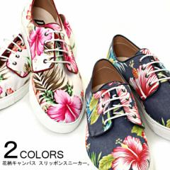 DEDES【デデス】花柄ホワイトソールレースアップ スニーカー /全2色(ホワイト/ネイビー) メンズ