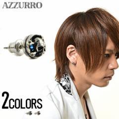 【お取り寄せ商品】AZZURRO【アズーロ】コルセアススカル ピアス /全2色[ご注文から7日〜10日前後] メンズ