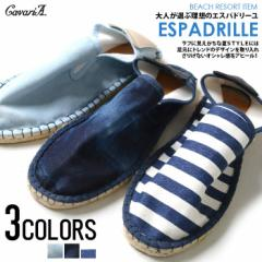 [送料無料][SALE]CavariA【キャバリア】総柄 エスパドリーユ (サンダル) /全3色 trend_d メンズ ビター系