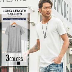 [SALE]CavariA【キャバリア】針抜き ワッフル ロング丈 半袖 Tシャツ /全3色 trend_d メンズ