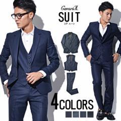 [送料無料]CavariA【キャバリア】3ピース スーツ セットアップ /全4色 trend_d メンズ ビター系 [POUP]