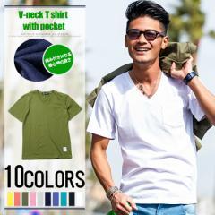[送料無料]CavariA【キャバリア】ポケット付き Vネック 半袖 Tシャツ /全10色 trend_d メンズ ビター系
