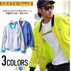 [SALE]CavariA×ARATA【キャバリア×アラタ】スウェット スタジャン /全3色 trend_d メンズ ビター系