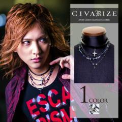 【即納】CIVARIZE【シヴァーライズ】Dazzle 2wayチェーン付きレザーチョーカー/Black