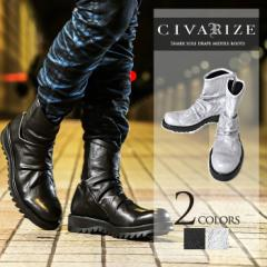 [送料無料]CIVARIZE【シヴァーライズ】Snash シャークソール ドレープ ミドル ブーツ /全2色 メンズ VHS