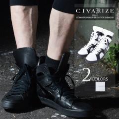 【クーポン対象外】[送料無料]CIVARIZE【シヴァーライズ】Sting 牛革 レザー デザイン ハイカット スニーカー /全2色 メンズ VHS