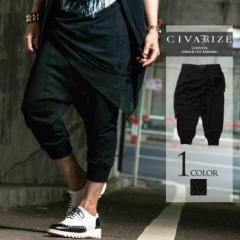 【クーポン対象外】CIVARIZE Counter 裏毛 デザイン カット サルエル ショーツ (巻ストール付き) /Black メンズ VHS