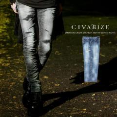 【クーポン対象外】[送料無料]CIVARIZE【シヴァーライズ】Opinion クラッシュ加工 ストレッチ スキニー デニムパンツ /全2色 メンズ VHS