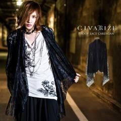 CIVARIZE【シヴァーライズ】Proof 総レース トッパー カーディガン /Black メンズ VHS