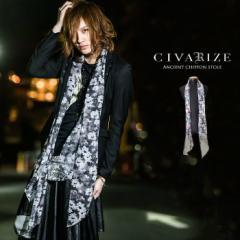 【クーポン対象外】CIVARIZE【シヴァーライズ】An...